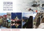 شقق للبيع و للإستثمار بجورجيا بقسط شهري 2400 درهم