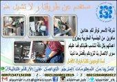 شركة الأسمر توفر حدادين من الجنسية المغربية و التونسية لدول الخليج