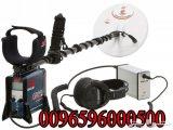 ابحث عن الكنوز مع جهاز Gpx5000