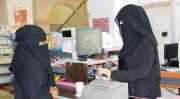 موضفات كاشر بمصداقية عالية عند شركة النخبة المغربية