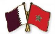 مكتب زواج بالمغرب