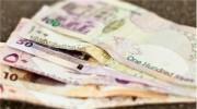 عرض القرض من المال بين خاصة