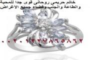 شيخ روحاني قوى لعمل الجلب والمحبة والتهييج و رد الطلقة لزوجها 00