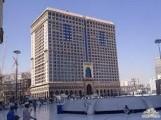 اسعار فندق التوحيد لرمضان مكة