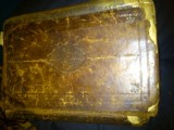 مخطوط قيم في مجلد قديم ( بدرة الأنوار في تحقيق صنائع الأبرار )