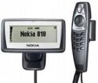 ثابت سياره نوكيا 810 جديد بالكرتون